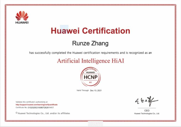 华为人工智能HCIP认证.png