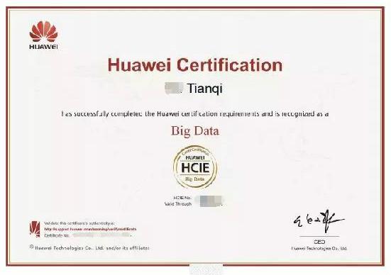 华为大数据HCIE.jpg